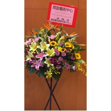 Grand Colorful Flowers arrangement